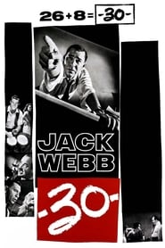 Moviecover of -30-