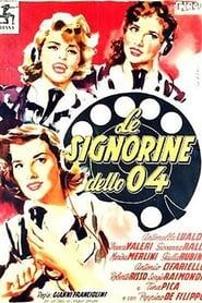 Le signorine dello 04 1955