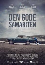 The Good Samaritan (2021)