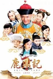 مشاهدة مسلسل Royal Tramp مترجم أون لاين بجودة عالية