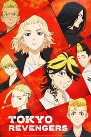 Poster Tokyo Revengers - Season 1 2021