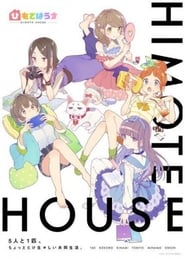 Poster Himote House: A Share House of Super Psychic Girls 2018