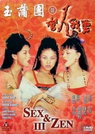 Sex and Zen III (1998)