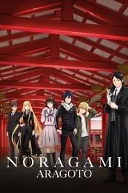 Noragami Aragoto-Azwaad Movie Database