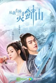Once Upon a Time in Lingjian Mountain (Chinese Drama)