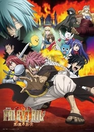 Fairy Tail the Movie: Phoenix Priestess (2012)