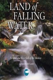 Smoky Mountain Explorer – Land of Falling Water