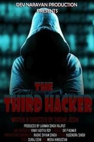 The Third Hacker 1970
