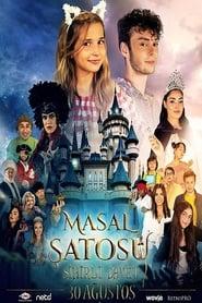 فيلم Masal Şatosu: Sihirli Davet مترجم
