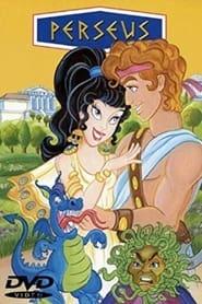 Perseus 1992