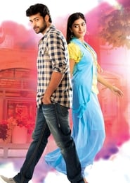 Mukunda (2014) Hindi Dubbed