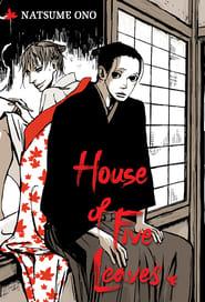 House of Five Leaves: Season 1