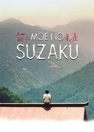 Suzaku 1997