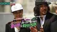 Running Man Hip-Hop Special