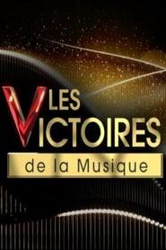 Cérémonie des Victoires de la musique 1985