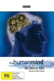 The Human Mind 2003