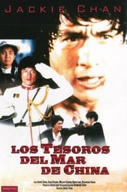 Los tesoros del mar de China