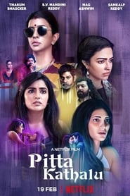 Pitta Kathalu (2021) S01 Webserise