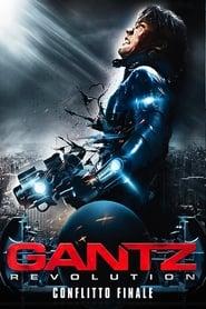 Gantz Revolution (2011)
