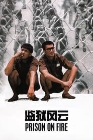 Prison on Fire (1987)