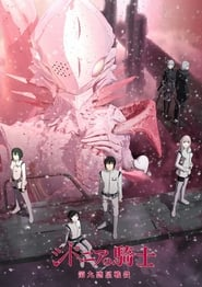 Knights of Sidonia Season 2 Episode 6