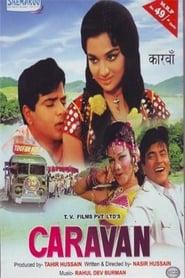 कारवाँ (1971)