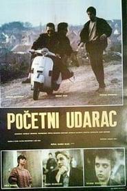 Kick-Off (1990)