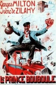 Le prince Bouboule (1939)