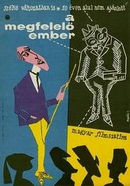 A megfelelö ember 1960
