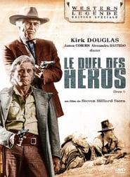Le duel des héros 1984