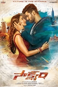Saakshyam (2018) Telugu Full Movie Watch Online Free|Download 720