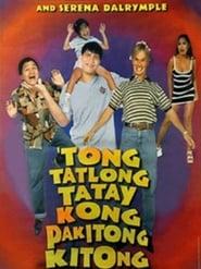 Tong Tatlong Tatay Kong Pakitong Kitong 1998