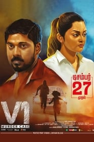 V1 Murder Case Full Movie Watch Online Free