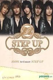SS501 - 1st Concert Step Up