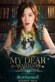 Image My Dear Warrior 2019