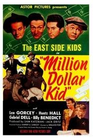 Million Dollar Kid (1971)