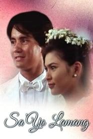 Watch Sa 'yo Lamang (1995)