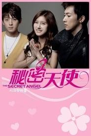Secret Angel (2012)