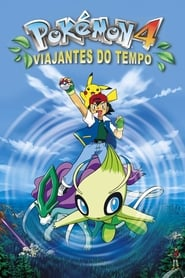 Pokémon 4: Viajantes do Tempo
