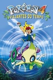 Pokémon 4: Viajantes do Tempo