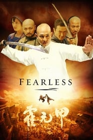 Poster Fearless 2006