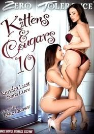 Kittens & Cougars 10 (2016)