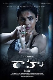 Baahu (Raahu) (2020) Tamil Full Movie Watch Online