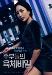 Housewive's Body Secrets (2021)