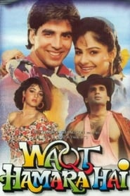 Waqt Hamara Hai 1993 Hindi Movie JC WebRip 400mb 480p 1.2GB 720p 4GB 8GB 1080p