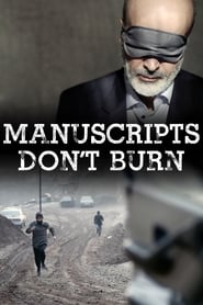 Poster for Manuscripts Don't Burn