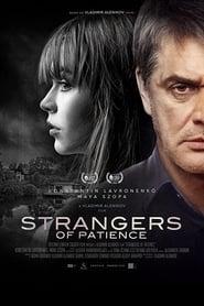 Strangers of Patience