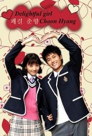 Delightful Girl Choon-Hyang poster
