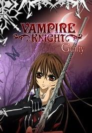 Vampire Knight streaming vf poster