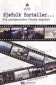 Sjøfolk Forteller 2009